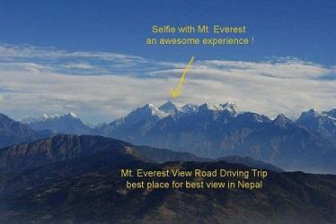 Nepal Urlaubserlebnisreise, 12 Tage